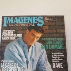 Cinema: IMÁGENES DE ACTUALIDAD - NUMERO 120 - NOVIEMBRE 1993. Lote 121670159