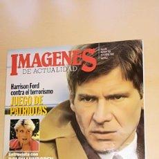 Cinéma: REVISTA IMAGENES DE ACTUALIDAD 108 (OCTUBRE 1992) INDICE EN EL RESTO DE FOTOS. Lote 122301163