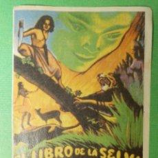 Cine: REPRODUCCIÓN - FOLLETO - CINE - PELÍCULA - FILM - LARGOMETRAJE - EL LIBRO DE LA SELVA. Lote 122311603
