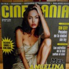 Cine: CINEMANIA Nº 119 ( AGOSTO 2005 ). Lote 124390295