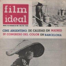 Cine: FILM IDEAL Nº 108 - REVISTA CINEMATOGRAFICA - DE CINE. Lote 124446615