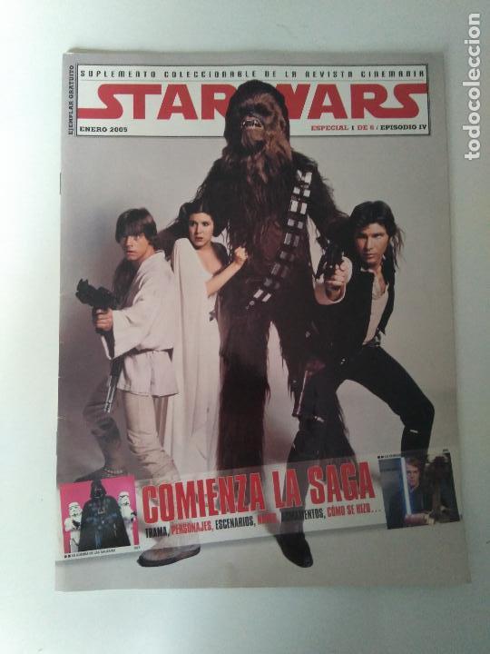 Cine: Lote revistas Star Wars - Suplementos Cinemanía, Cinerama - Foto 2 - 124613503