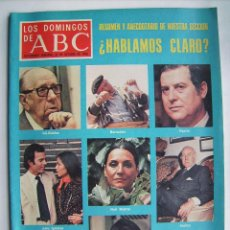 Cine: RAPHAEL EN PORTADA. REVISTA ABC . 1976.. Lote 124699219