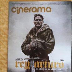 Cine: CINERAMA LOTE 2017 - VER DESCRIPCIÓN Y FOTOGRAFÍAS -. Lote 126036463