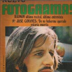 Cine: FOTOGRAMAS 1119 + REGALO SORPRESA. Lote 126150379