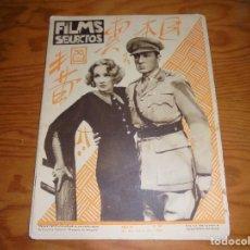 Cine: REVISTA FILMS SELECTOS Nº 94. JULIO 1932. MARLENE DIETRICH ; SALUSTIANO ; BING CROSBY. POSTER. Lote 126178655
