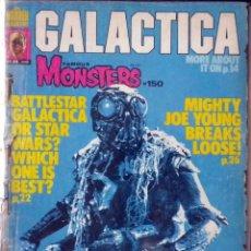Cine: A WARREN MAGAZINE - BATTLESTAR GALACTICA, FAMOUS MONSTERS, MIGHTY JOE YOUNG... EDICIÓN USA 1979. Lote 126509167