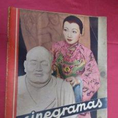 Cine: REVISTA CINEGRAMAS. Nº 11. NOVIEMBRE 1934. CINEGRAMAS CAROLE LOMBARD EN PORTADA. Lote 127005643