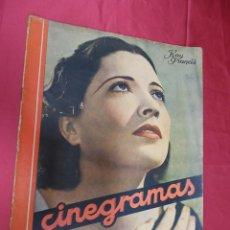 Cine: REVISTA CINEGRAMAS. Nº 32. ABRIL 1935. CINEGRAMAS KAY FRANCIS EN PORTADA. Lote 127009171