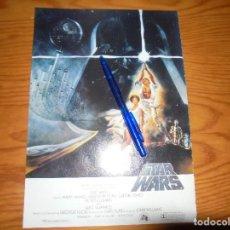 Cine: PUBLICIDAD DE LA PELICULA : STAR WARS. CINERAMA, MARZO 1997. Lote 127572307