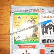 Cine: PUBLICIDAD PELICULA : EL PESCADOR DE COPLAS . ANTONIO MOLINA, MARUJITA DIAZ. FOTOGRAMAS, MARZO 1986. Lote 128157275