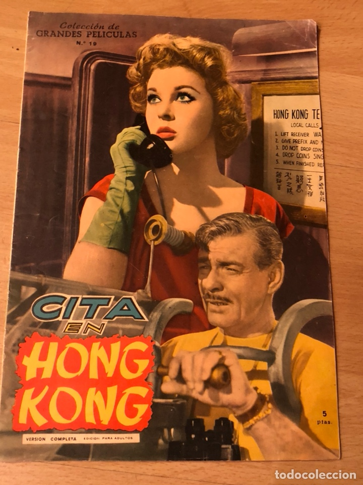 COLECCIÓN DE GRANDES PELÍCULAS.CITA EN HONG KONG.CLARK GABLE SUSAN HAYWARD (Cine - Revistas - Colección grandes películas)