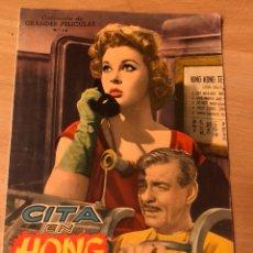 Cine: COLECCIÓN DE GRANDES PELÍCULAS.CITA EN HONG KONG.CLARK GABLE SUSAN HAYWARD. Lote 128396040