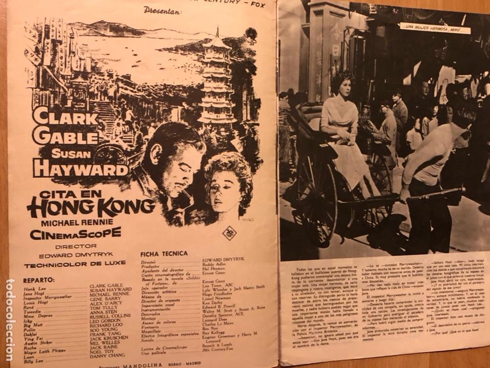 Cine: Colección de grandes películas.cita en Hong Kong.clark gable susan hayward - Foto 2 - 128396040
