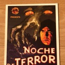 Cine: PROGRAMA CARTÓN FACSÍMIL CINE TERROR NOCHE DE TERROR.BELA LUGOSI. Lote 128678592
