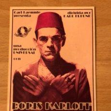 Cine: PROGRAMA CARTÓN FACSÍMIL CINE TERROR BORIS KARLOFF LA MOMIA. Lote 128678718