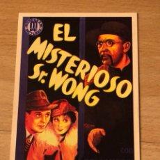 Cine: PROGRAMA CARTÓN FACSÍMIL CINE TERROR BELA LUGOSI.EL MISTERIOSO SR WONG. Lote 128678814