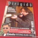 Cine: REVISTA DE CINE MAGAZINE DIRIGIDO POR Nº 375 FEBRERO 2008 NO ES PAÍS PARA VIEJOS JAVIER BARDEM...ETC. Lote 128798779