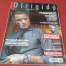 Cine: REVISTA DE CINE MAGAZINE DIRIGIDO POR Nº 371 OCT. 2007 SAN SEBASTIAN, ANTONIONI, ESPÍAS .....ETC VER. Lote 128803227