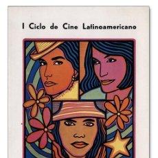 Cine: PROGRAMA I CICLO DE CINE LATINOAMERICANO - FEDERACIÓN DE ESTUDIANTES IBEROAMERICANOS EN MADRID 1970. Lote 129761575
