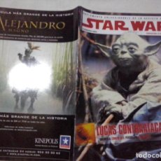 Cine: TEBEOS Y COMICS:COLECCIONABLE REVISTA CINEMANIA STAR WARS. EPISODIO V. FEBRERO 2005. ESPECIAL (ABLN). Lote 130531958