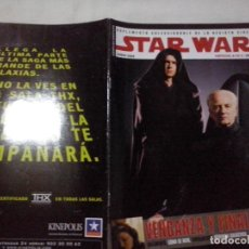 Cine: TEBEOS Y COMICS:COLECCIONABLE REVISTA CINEMANIA STAR WARS. EPISODIO III. JUNIO 2005. ESPECIAL (ABLN). Lote 130531990
