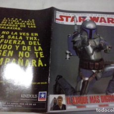 Cine: TEBEOS Y COMICS:COLECCIONABLE REVISTA CINEMANIA STAR WARS. EPISODIO II. MAYO 2005. ESPECIAL (ABLN). Lote 130531998