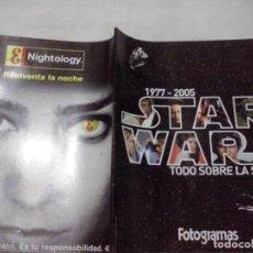 Cine: REVISTAS: STAR WARS TODO SOBRE LA SAGA 1977-2005 (ABLN). Lote 130532094
