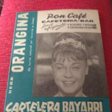 Cine: CARTELERA BAYARRI PORTADA MARISOL 1964. Lote 130915888