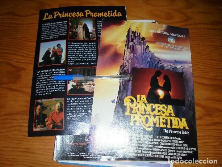 PUBLICIDAD PELICULA : LA PRINCESA PROMETIDA . FOTOGRAMAS, JULIO-AGT 1988 (Cine - Revistas - Fotogramas)