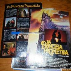 Cine: PUBLICIDAD PELICULA : LA PRINCESA PROMETIDA . FOTOGRAMAS, JULIO-AGT 1988. Lote 131235615