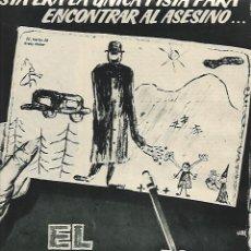 Cinema: AÑO 1958 RECORTE PRENSA CINE PUBLICIDAD PELICULA EL CEBO HEINZ RUHMANN ROSA SALGADO. Lote 131640594