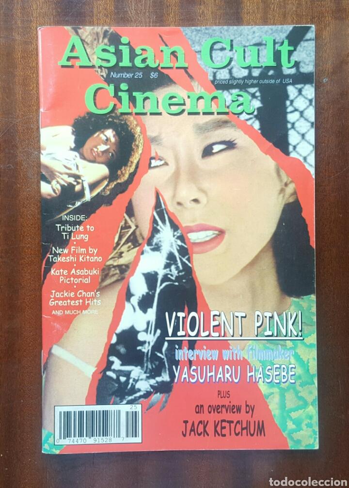 REVISTA ASÍAN CULT CINEMA N°25 - AÑO 1999 (Cine - Revistas - Otros)