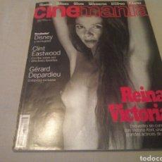 Cine: CINEMANIA , REINA VICTORIA, N°2, NOVIEMBRE 1995. Lote 132865563