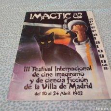Cine: IMAGFIC 82 , CINE IMAGINARIO Y CIENCIA FICCION VILLA DE MADRID , ABRIL 1982. Lote 133407106