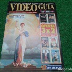 Cine: REVISTA CATALOGO ( VIDEO GUIA CLUB EXPRESS ) AÑO 7 Nº 21 DE 1995 ESPECIAL COLUMBIA. Lote 133968850