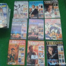 Cine: LOTE 9 REVISTA CATALOGO ( VIDEO GUIA CLUB EXPRESS ) 1995 - 1996 - 1997 . Lote 133969350