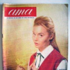 Cine: ROCÍO DURCAL. REVISTA AMA. AÑO 1963.. Lote 134132518