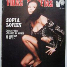 Cine: SOFÍA LOREN. REVISTA VIDAS SECRETAS. AÑO 1975.. Lote 134133946