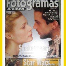 Cine: REVISTA FOTOGRAMAS NUM.1865 MARZO 1999.GWYNETH PALTROW,JOSEPH FIENNES.SUPLEMENTO 10 AÑOS DE EROTISMO. Lote 31228395