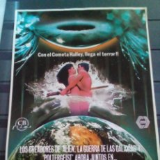 Cine: PEGATINA ANTIGUA PELICULA LIFEFORCE. Lote 135343534
