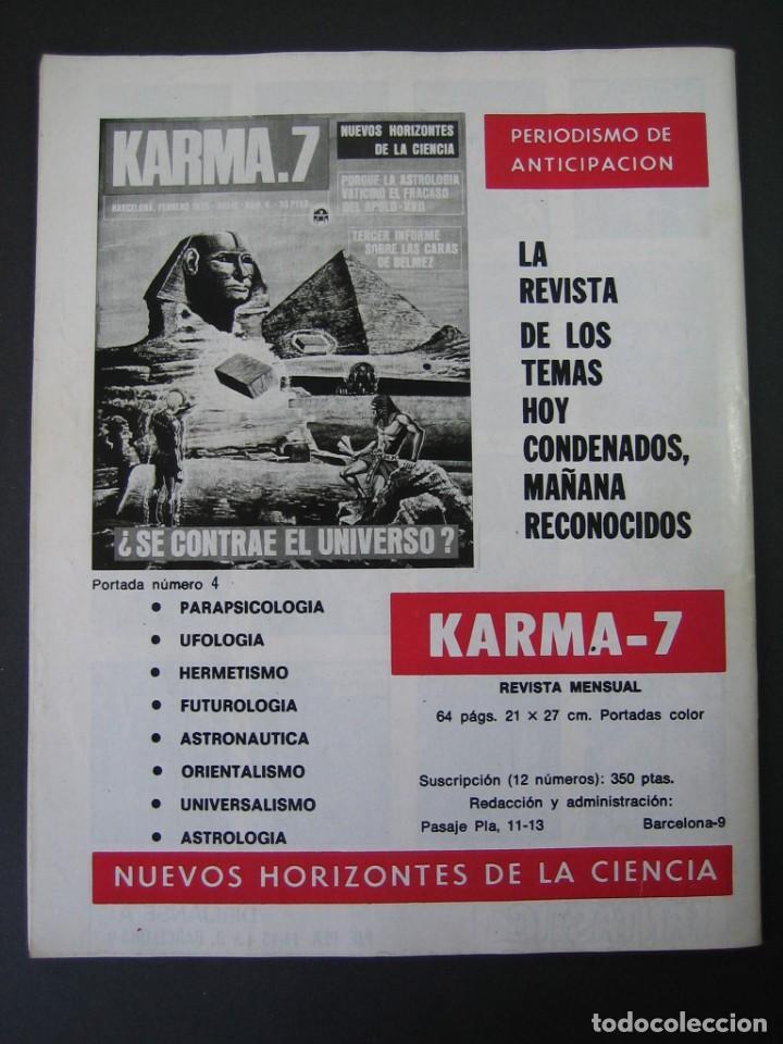 Cine: TERROR FANTASTIC (1971, PEDRO YOLDI) 18 · IV-1973 · TERROR FANTASTIC - Foto 2 - 135381862