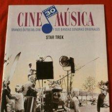 Cine: CINE MUSICA - STAR TREK (1993) FASCICULO Nº 30 BANDAS SONORAS DE GRANDES EXITOS DEL CINE. Lote 135668695