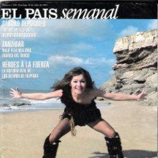 Cinema: EL PAIS SEMANAL - JULIO 1999 - REPORTAJE INTERIOR DE MARISOL.. Lote 135760866