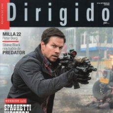 Cine: DIRIGIDO POR... N. 491 SEPTIEMBRE 2018 - EN PORTADA: MILLA 22 (NUEVA). Lote 155433088