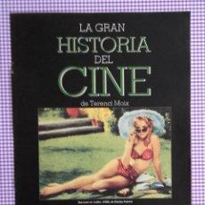 Cine: LA GRAN HISTORIA DEL CINE DE TERENCI MOIX. FASCÍCULO NÚMERO 34. 16 PÁGINAS. Lote 136297222