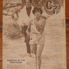 Cine: CINE EN 7 DIAS #217 1965 PASCALE PETIT CANNES MARISOL CAROL LYNLEY NAPOLEON REVISTA. Lote 137792546