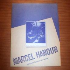 Cine: MARCEL HANOUN - FILTOMECA NACIONAL - AÑO 1977 - PERFECTO ESTADO. Lote 137806626