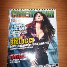 Cine: CINEMANÍA - Nº 145 - AÑO 2007 - PERFECTO ESTADO. Lote 137854626