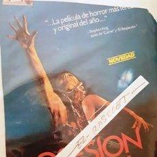 Cinema: CARTEL PROMOCION PELICULA DE VIDEO - POSESION INFERNAL - TAMAÑO FOLIO -. Lote 137912314